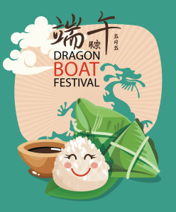 ** Dragon Boat Festival holiday notice~