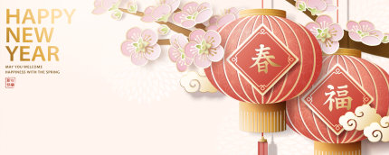 【Chinese Lunar New Year Holiday】